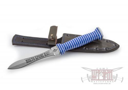 Нож ВДВ