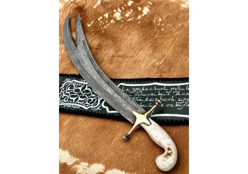 NEW! Зульфикар - меч пророка