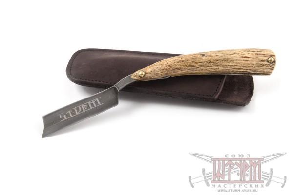 Опасная бритва 3