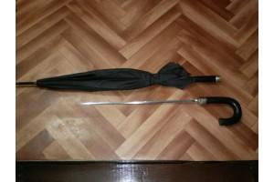 Зонт с клинком